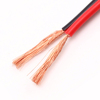 /product-detail/cheap-price-clear-speaker-cable-14-awg-speaker-wire-60764119010.html