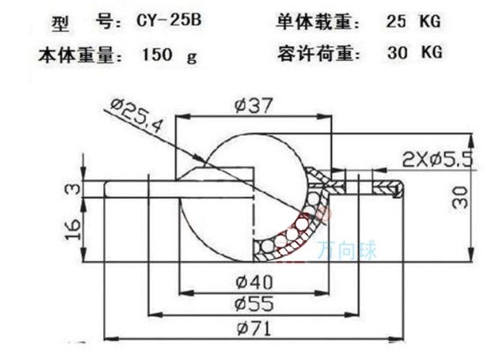 CY אוניברסלי נושאת מסוע גלגלית יפני סטנדרטי כדור העברת יחידה
