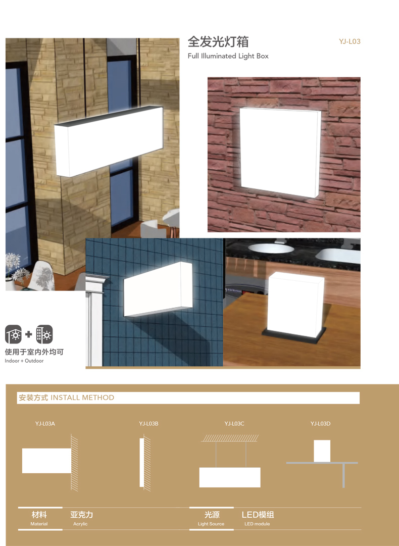 Fabrikant Aangepaste Reclame Led Light Box Voor Indoor Of Outdoor