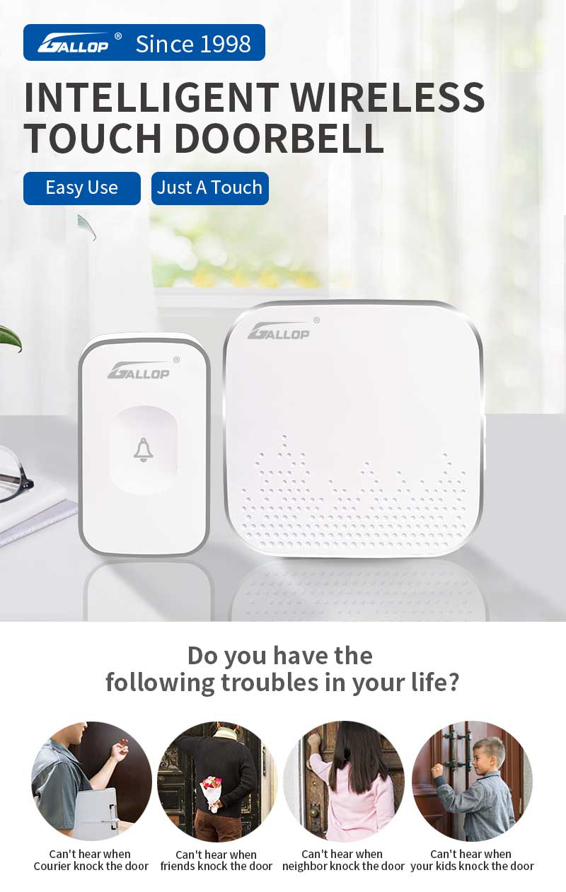Gallop Intelligent waterproof hot sale wireless touch doorbell