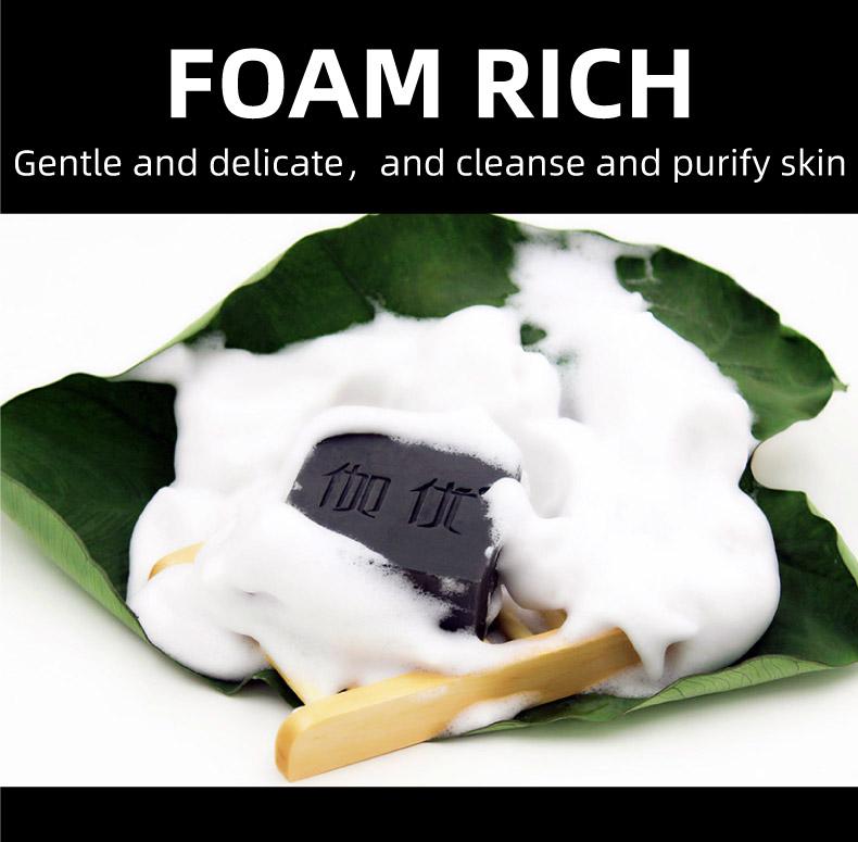 Savon noir bio de marque privée charbon de bambou naturel savon artisanal savon blanchissant