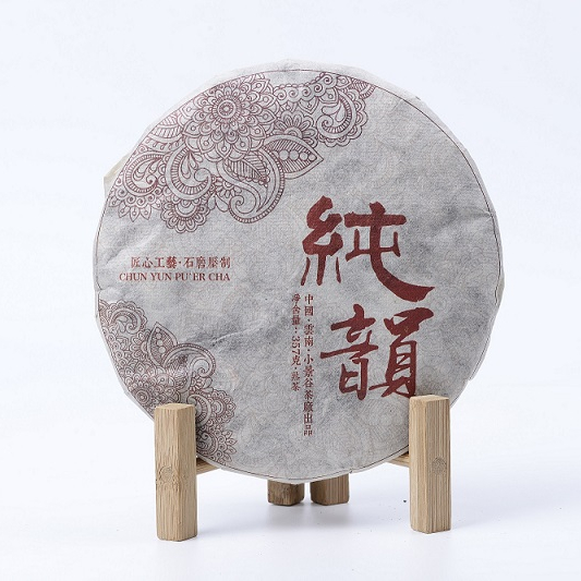 Yunnan Special Grade Cheap Traditional Handmade Cheap Healthy 357Grams Compressed Slimming Puer Tea Cake - 4uTea | 4uTea.com