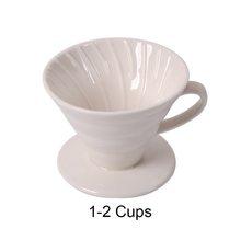 1-4 чашки V60 капельного фильтра для кофе, керамическая чашка для капельного двигателя, постоянное качество, для кофе, отдельная подставка #25(Китай)