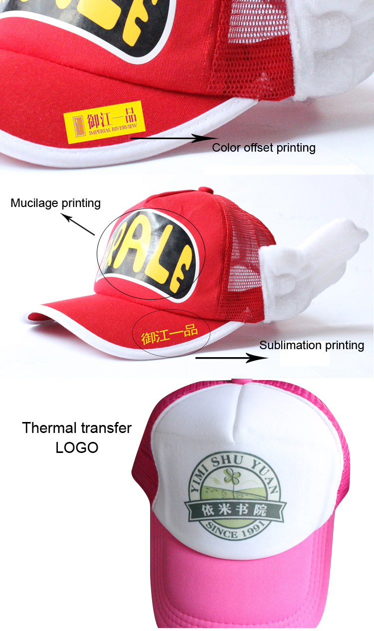 nigeria baseball cap five panal pattern manufacturers in mexico dhl brown maroon bump premium fixed size face hat