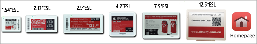 SUNY S-ET750 7.5 Eink E-ink Electronic Shelf Label RFID ESL Price Tag