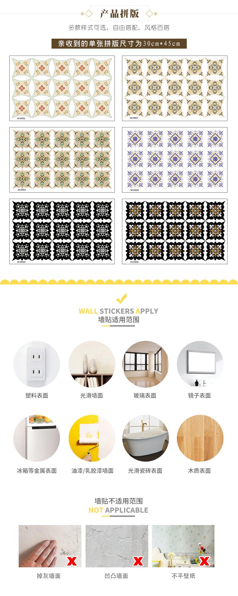 Модный дизайн Популярная напольная плитка угловая декоративная наклейка для гостиной