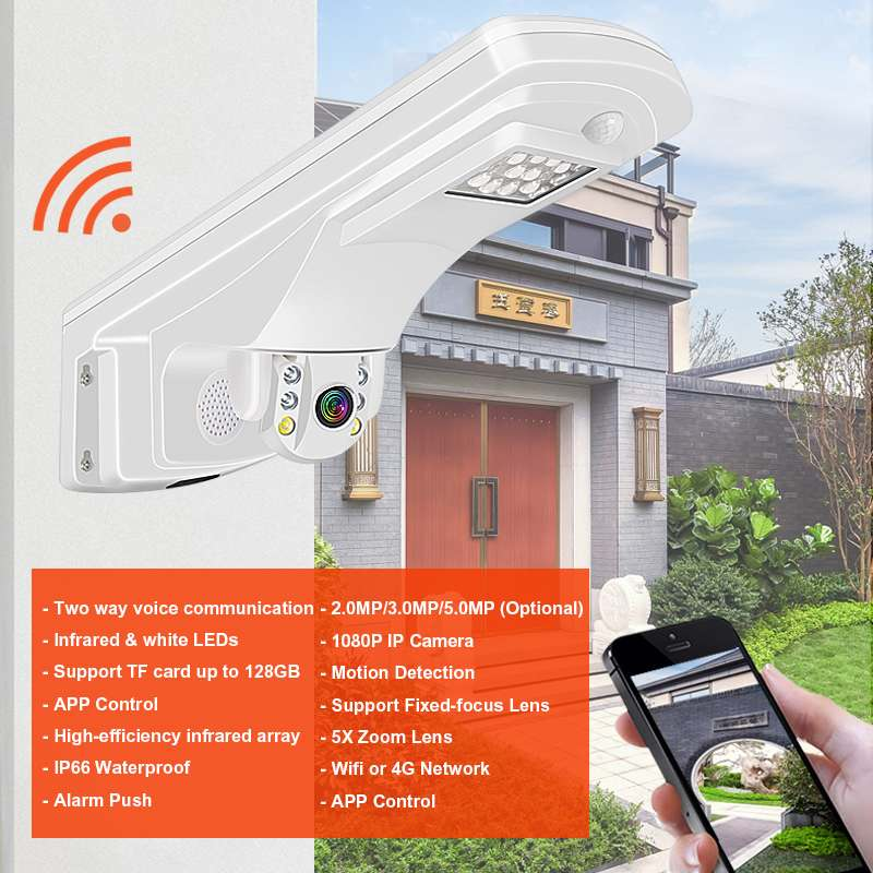 2 IN 1 Street Light 1080P 4g sim card ip camera IR Night Vision Movement Detection Outdoor Security Monitor CCTV