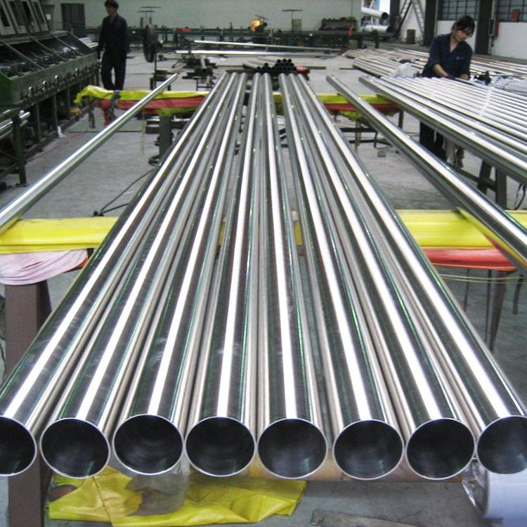 Proveedor de China 201 de 304 de 316 de acero inoxidable 304 tubo