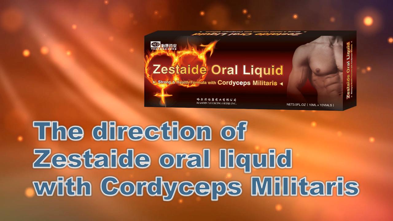 Chinese medicine   cordyceps militaris  improve kidney function sexual ability man power liquid sex medicine
