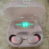 BTH263 Pink TWS EARBUDS
