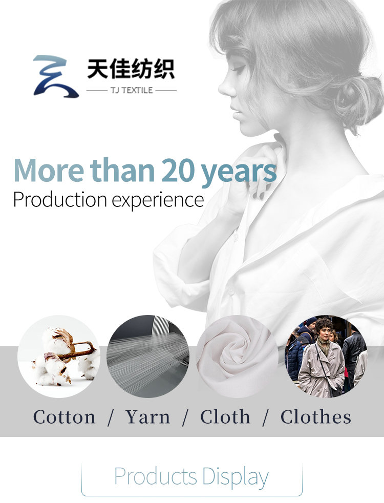 Wholesale free sample 50%Cotton  clothing fabric cloth manufacturer