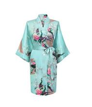 Шелковый Атласный Свадебный халат невесты, японский традиционный халат подружки невесты с павлином, Женское ночное белье, кимоно юката, кор...(Китай)
