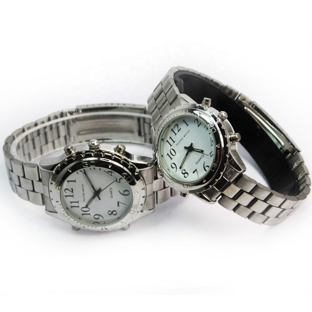 Французские часы продать петергоф стоимость часы