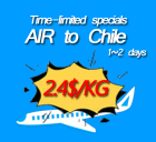 professional DHL express door to door service china to Chile