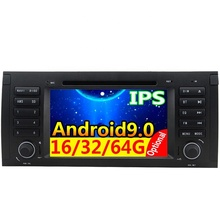 "Auto multimedia-system android für BMW 5 Series E39/ X5 E53 7 ""Auto Auto GPS <span class=keywords><strong>DVD</strong></span>-player mit radio augenschutz IPS touchscreen"