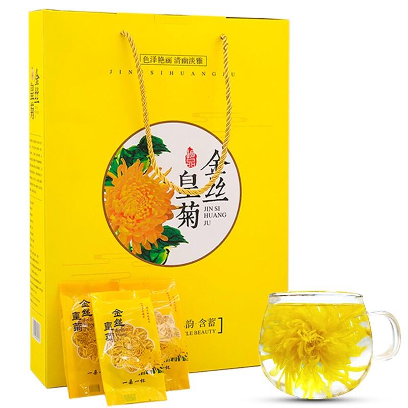 Giftting Packing China100% Natural Health Wholesale Gold Chrysanthemum Flower Tea - 4uTea | 4uTea.com
