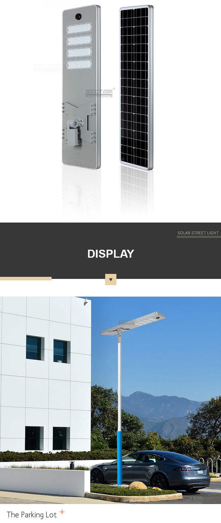 ALLTOP High quality outdoor ip65 waterproof road lighting smd 50w 100w 150w 200w integrated all in one led solar street light