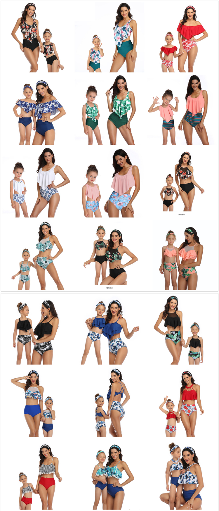 Family beachwear mommy and me swimsuit mother daughter father son swimwear high waist bikini look mum family matching swimwear