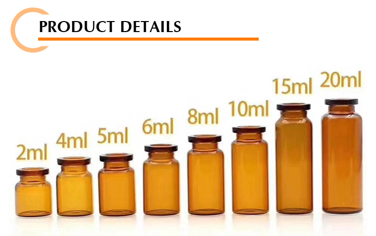 1ml 2ml 3ml 5ml 10ml amber pharmaceutical glass vial can with rubber and cork