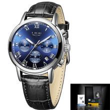 Люксовый бренд LIGE розовое золото часы для женщин кварцевые наручные часы модные женские браслет водонепроницаемые часы Relogio Feminino(China)