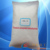 Factory price trisodium phosphate/TSP 1 kg 98% high purity