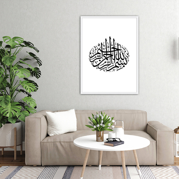 Islamic Wall Art Black White Posters Arabic Calligraphy Wall Art Prints Canvas Paintings Art Pictures For Living Room Wall Deco