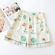 Милые Хлопковые Штаны для сна с цветочным принтом для девочек, свободные женские повседневные пижамы, домашняя одежда, сексуальное дамское ...(Китай)