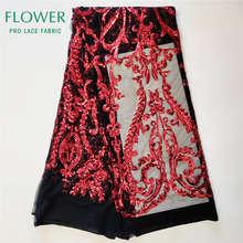 Уникальный дизайн с блестками, Африканский нигерийский сетчатый тюль, кружевная ткань с блестками, индийское женское свадебное платье для ...(Китай)