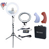 /product-detail/led-ring-light-for-make-up-photography-55w-18inch-with-mirror-60788928408.html