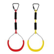 2x качели гимнастические кольца Детские трапеции бар выдвижной тренажерный зал кольца кольцо для детей мальчиков девочек желтый и красный(Китай)
