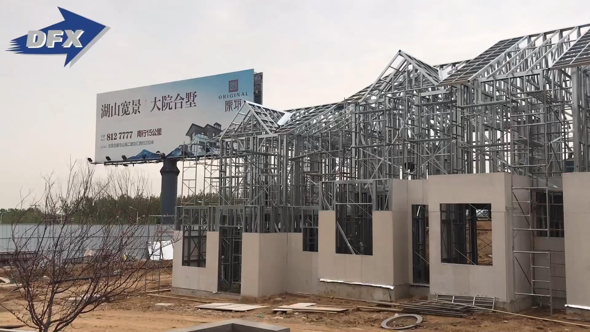 Bajo Coste nuevo diseño de luz estructura de acero prefabricado de la escuela de los proyectos de construcción en Bangladesh