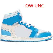 Мужская баскетбольная обувь 1s Топ обсидиан UNC бесстрашный PHANTOM TURBO зеленый 1 Chicago GYM красный спортивный кроссовки размер 5,5-13(Китай)
