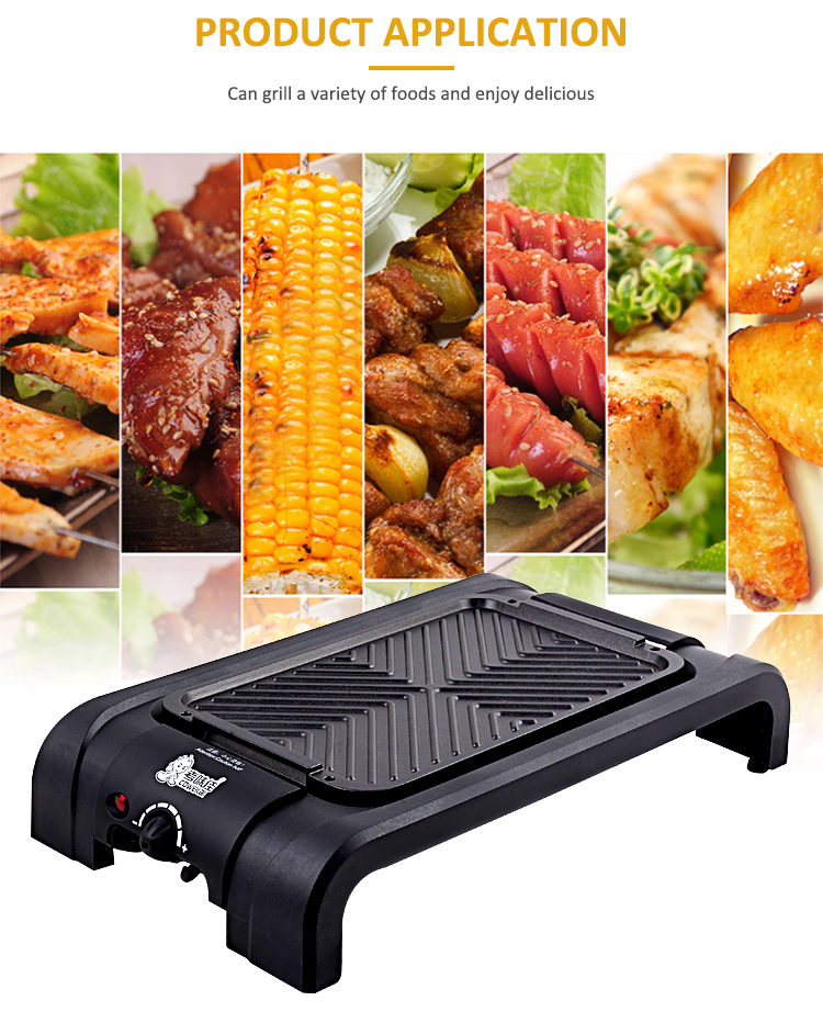 Korean Commercial Electric BBQ Rotisserie Grill Plate Motorized Burners