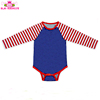 Red white stripes sleeves with royal blue body