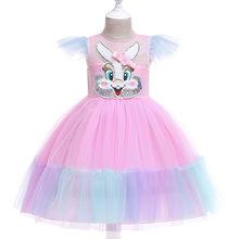 Платье с единорогом для девочек платья-пачки без рукавов с цветами радуги свадебное платье для девочек от 2 до 6 лет, одежда для рождественск...(Китай)