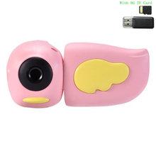 Видеокамера для детей, 8 Мп, Full HD 1080P, цифровая видеокамера для детей, игрушка, видеомагнитофон DV с 2,0-дюймовым TFT экраном для детского подарка(China)