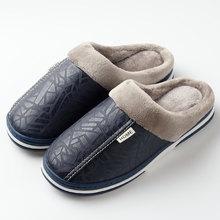 Большие размеры 45-50; Мужские тапочки; Водонепроницаемые тапочки из искусственной кожи для дома; Модные мужские тапочки; Очень мягкие утолще...(Китай)
