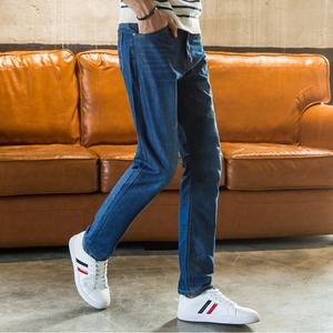 Men's High Quality Denim Jeans  Blue Wash Skinny Legging Jean Pants Slim Fit Men Fashion Leisure Jeans Male