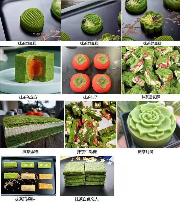 Green Tea Angie Chinese Protection Health Weight matcha power green tea - 4uTea   4uTea.com