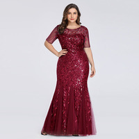 Ever-Pretty Women Floral Sequin Print Fishtail Tulle Plus Size Evening Dresses