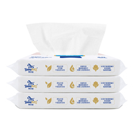 Verified ISO factory China Supplier Baby dry wipe soft cotton clean facial tissues