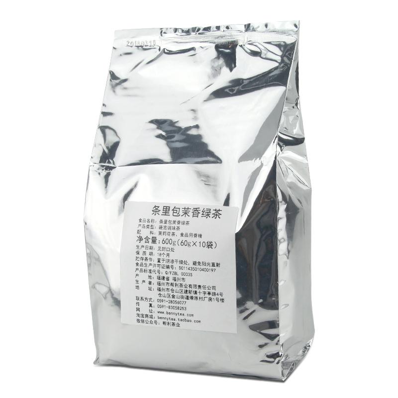 Filter free jasmine green tea bar with pearl milk tea special green tea - 4uTea | 4uTea.com