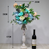 01 07 Centerpiece with stand