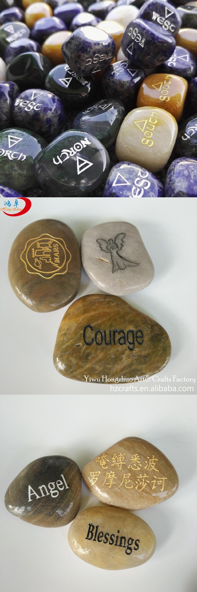 Custom black engraved river stones etched inspirational words as gifts