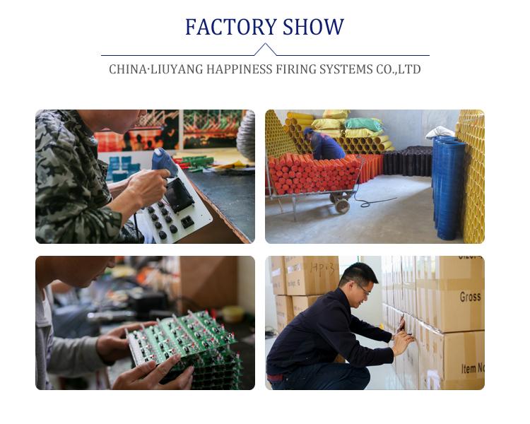 Factory show .jpg