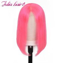 Бразильский прямой парик Боб с челкой 13 × 4 парик блонд Боб Джулия зеленый розовый желтый короткий парик Боб(Китай)
