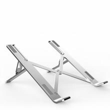 SeenDa вентилируемая Регулируемая подставка для ноутбука Подставка держатель для 11-17 дюймов MacBook Air Pro ноутбук ПК планшеты держатель настольны...(Китай)