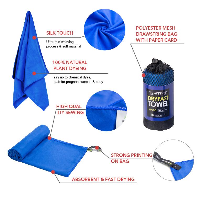 Открытый быстросохнущее полотенце для занятий спортом, йогой, восхождение полотенце из микрофибры для путешествий