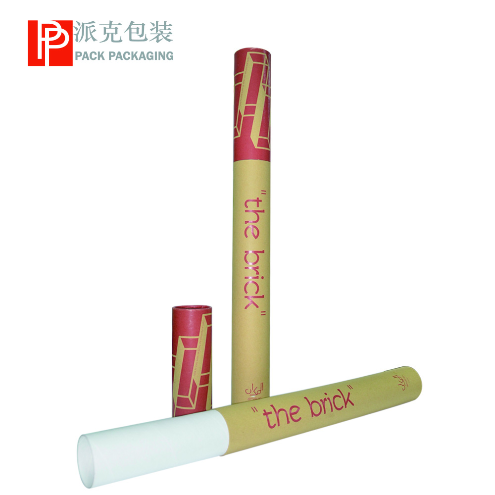 Eco friendly rose gold stamping logo mailing / yoga mat paper packaging tube