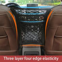 Универсальный автомобильный Органайзер 1 шт., сетчатый держатель для багажника, товары для хранения, сетчатый карман для заднего сиденья 30 ×...(Китай)